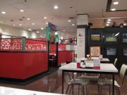 492 中華菜館 中華園