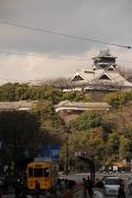 538 熊本 通町