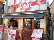 04 Saray