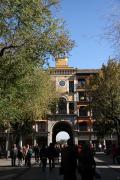 0557 Plaza de Zocodover