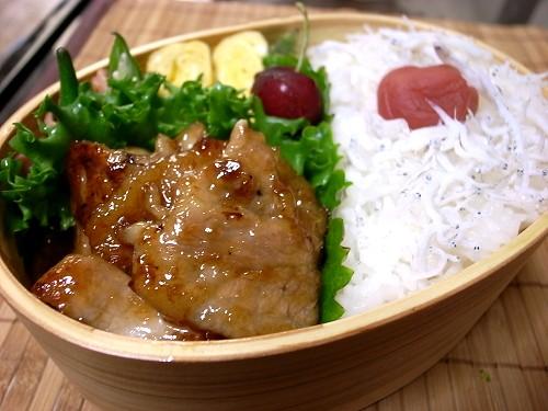 butakuwayaki110524.jpg