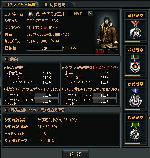 Screenshot (2011-06-08 at 12.14.05)