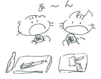 Scan - コピー (2)