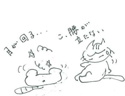 Scan - コピー (3)