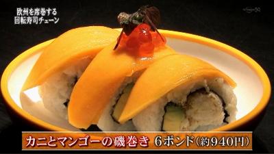 YoSushi1.jpg