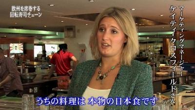 YoSushi3.jpg