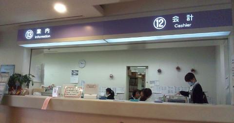 catch_hospitalfront.jpg