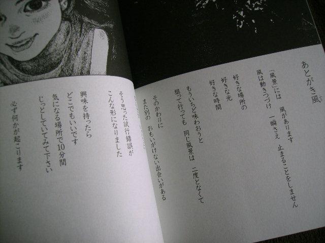 200912190011.jpg