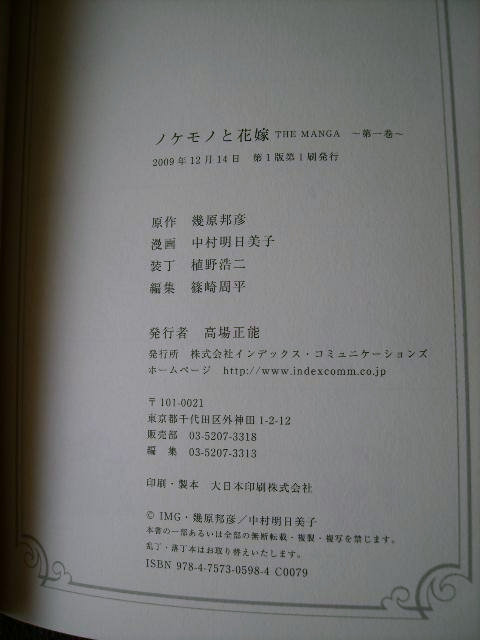 200912190024.jpg