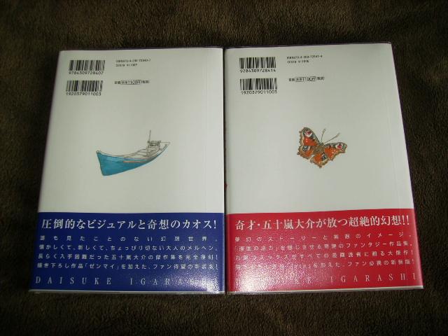 20091219004.jpg