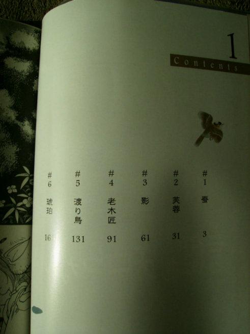 20091227009.jpg