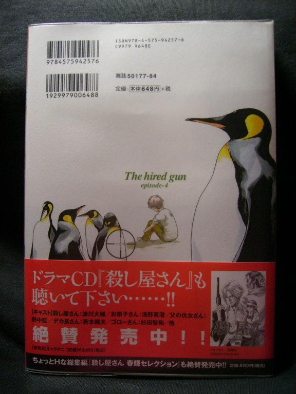 201001080011.jpg