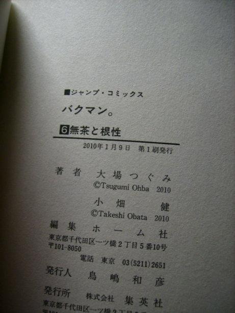 20100108004.jpg