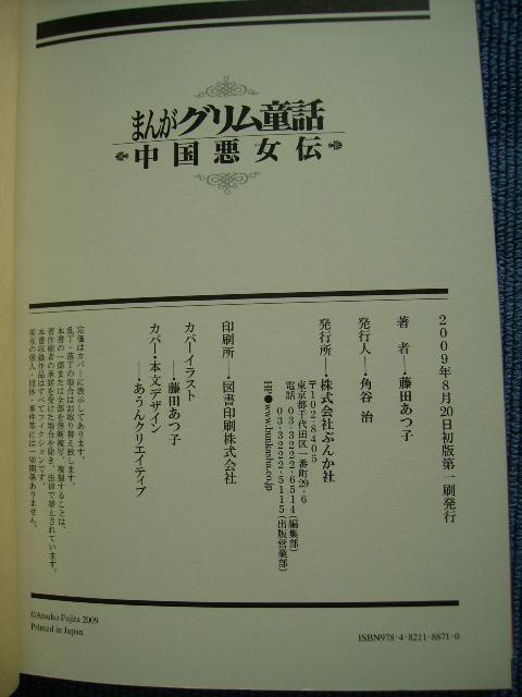 20100111003.jpg