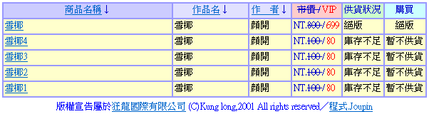 201001120001.png