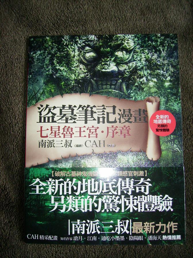 PB090010.jpg