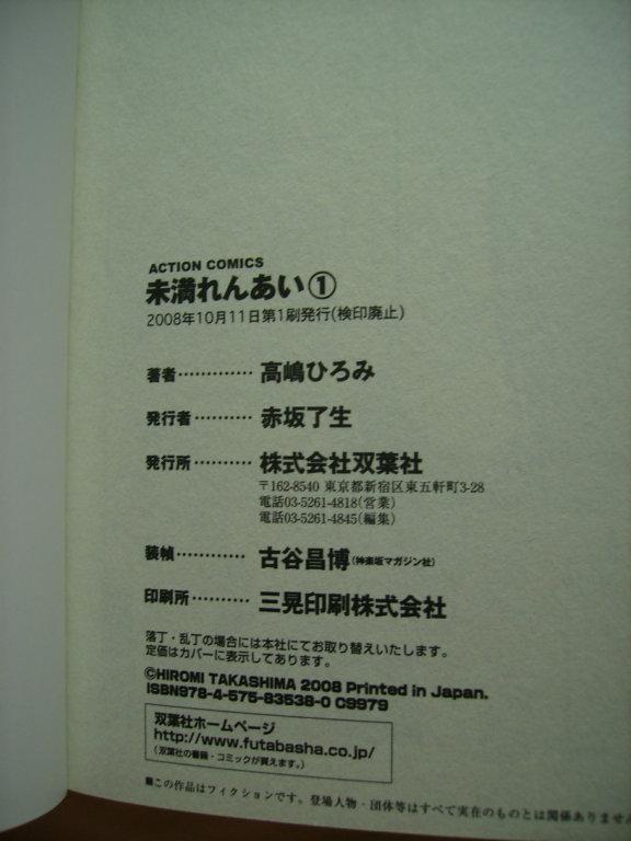 PC150021_1.jpg