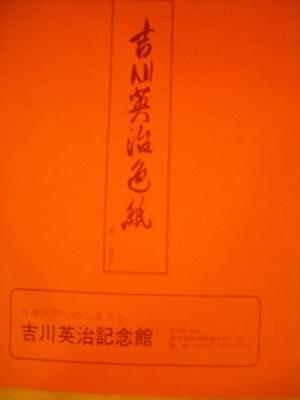 DSCN1951_convert_20100109012603.jpg