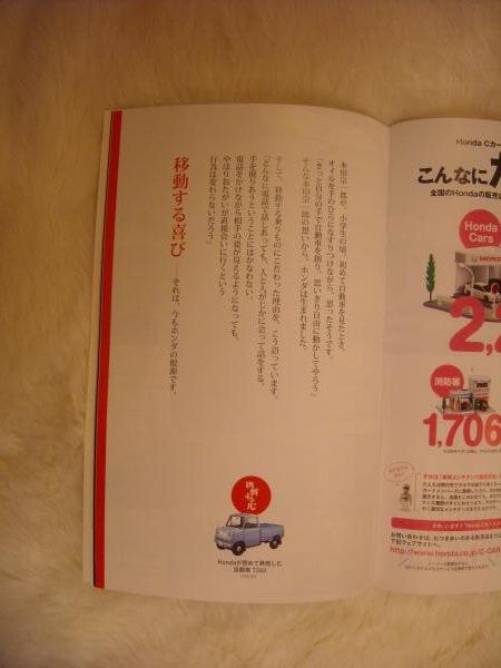 DSCN1989_convert_20100117224908.jpg