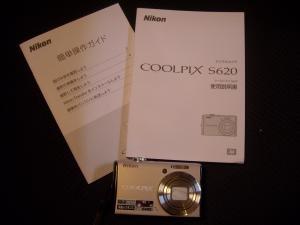 DSCN2047_convert_20100129224716.jpg