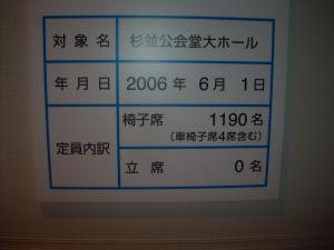 DSCN2129_convert_20100226215639.jpg