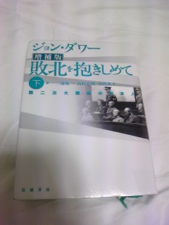 100818_0140~01