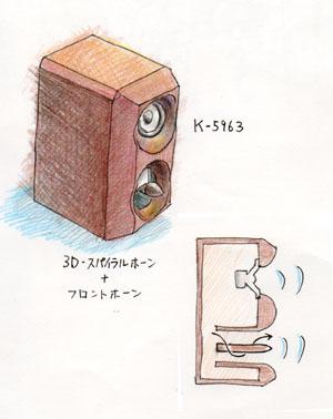 K-5963.jpg