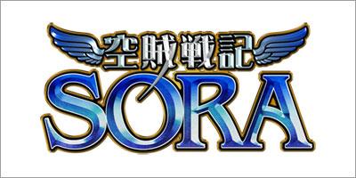 SORA_logo.jpg