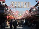 浅草寺 2