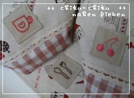 20100205-chikuchiku-1.jpg