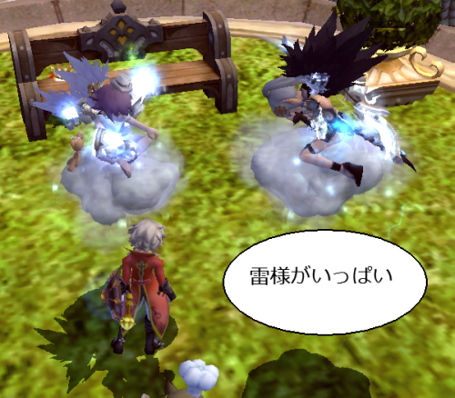 DN 2013-09-18 21-32-09 Wed 雷様2