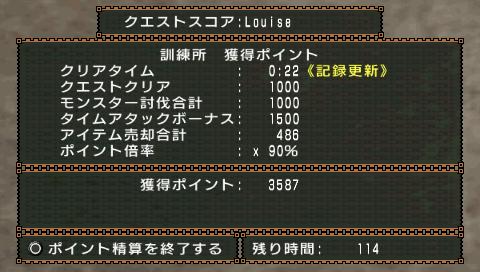 FC2BLOG003 166