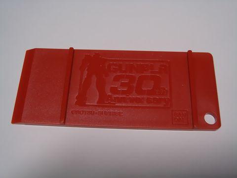 FC2BLOG003 180