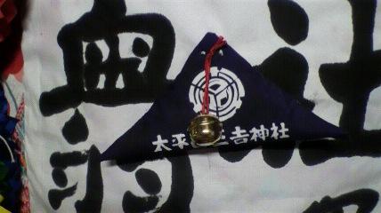 2010010718460001.jpg