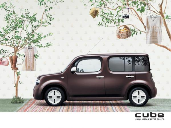cube_convert_20120407105957.jpg