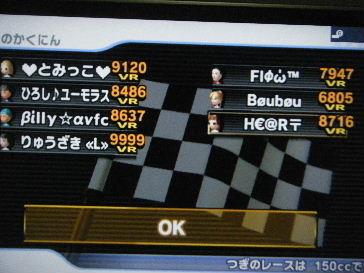 20101217marika0003JPG.jpg