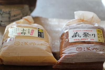 浅野味噌1