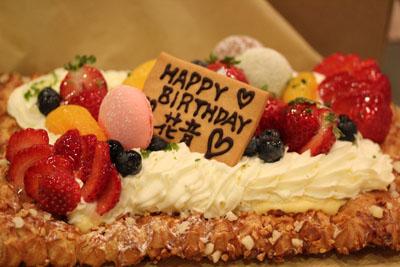 花音ケーキ?