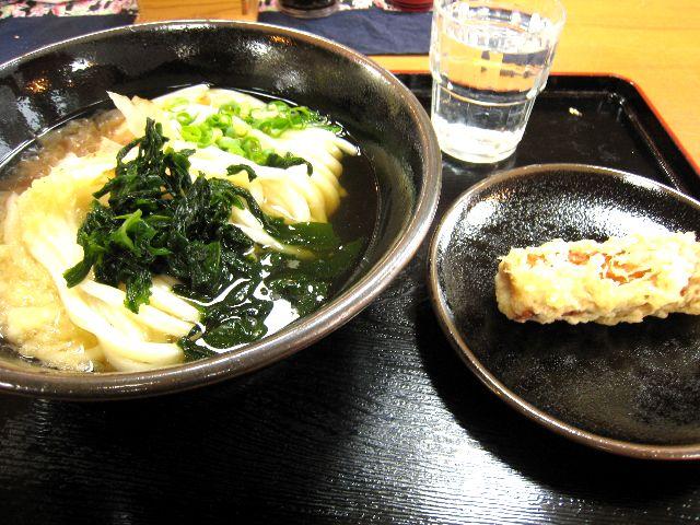 ひやあつ(しまだ製麺所)