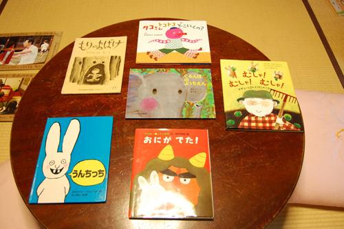 20110122_book_1.jpg