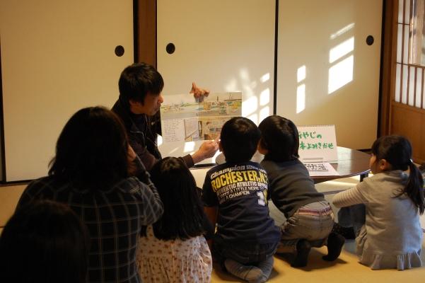 20101211京増さん