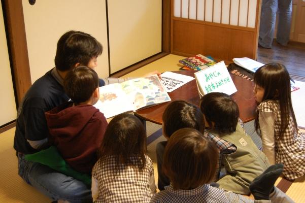 20101211岡村さん