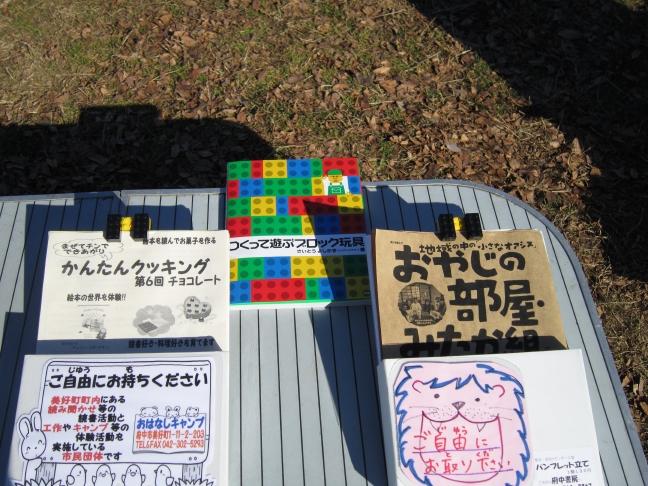 20110130レゴ活用4