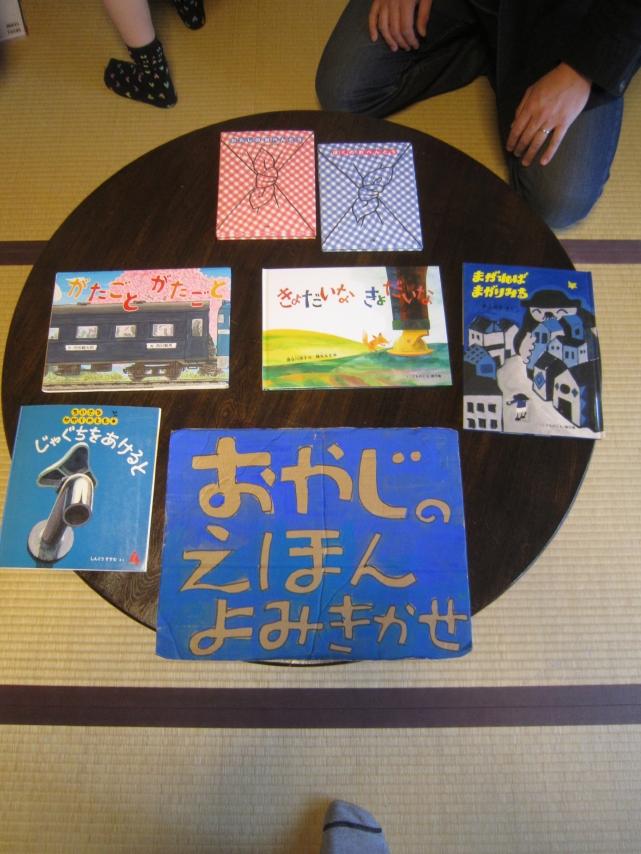 20120408読み聞かせ4