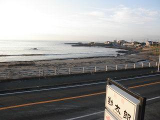 民宿・勘太郎
