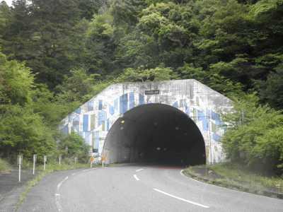 二つ穴トンネル