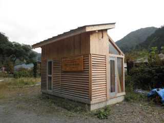 太陽熱利用木材乾燥装置