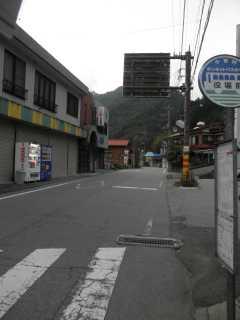 小菅村・村役場前