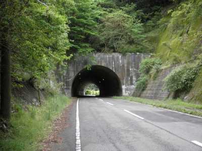 四方木トンネル