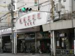 0116鶴橋商店街